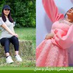 آیسان بخشی | بازیگر خانم برای کلیپ اینستاگرام